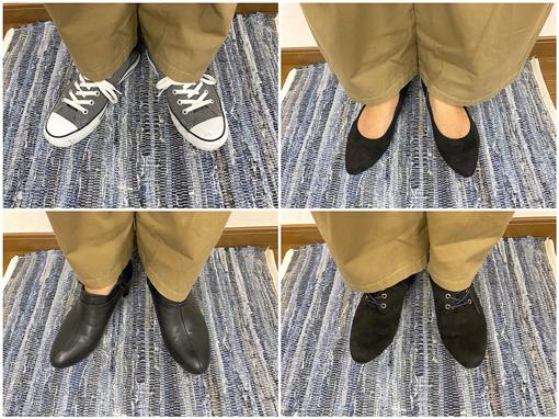 ぽっちゃりコーデ ワイドパンツに合う靴