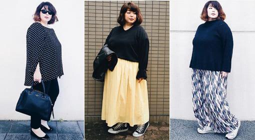 「太っても服は好き♪」おしゃれなインスタアラフォーさんのぽっちゃりコーディネート・ファッションイチオシアイテム紹介も