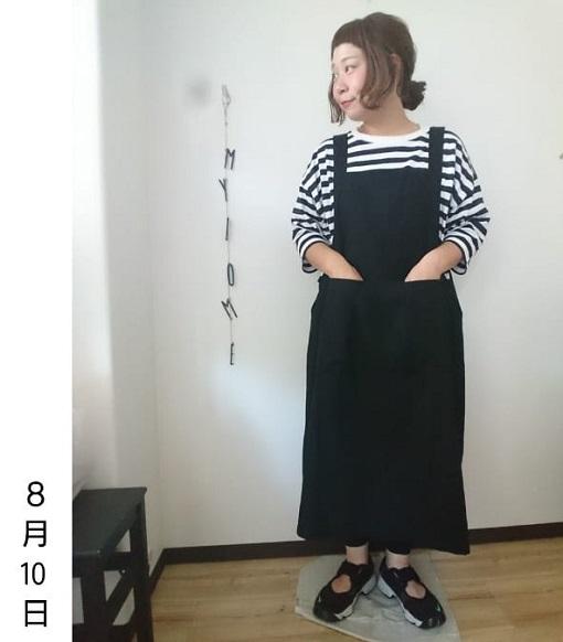 ブラック&インディゴデニムのジャンパースカート ぽっちゃりさんのジャンパースカートでスッキリコーデ