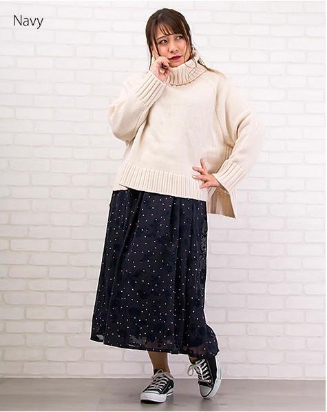 オフタートル+ロングスカート グラマーさんにおすすめ秋冬コーデ