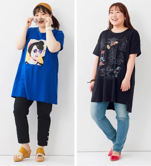 ロングTシャツ+パンツ