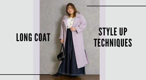 ロングコートの着痩せ術を極める! ぽっちゃりさんにおすすめの4パターンをチェック