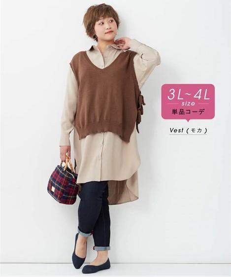 背が低いぽっちゃりさんにオススメの秋冬アイテムは「ジャンパースカート」「ベスト」「ボリューム袖」05