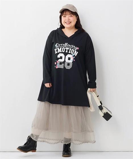 骨格ナチュラルさん 似合うスカートスタイル01